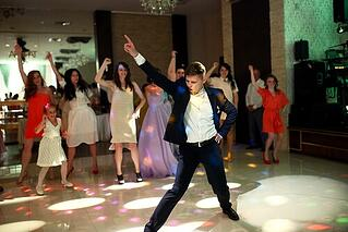 wedding dance 2 (1).jpg